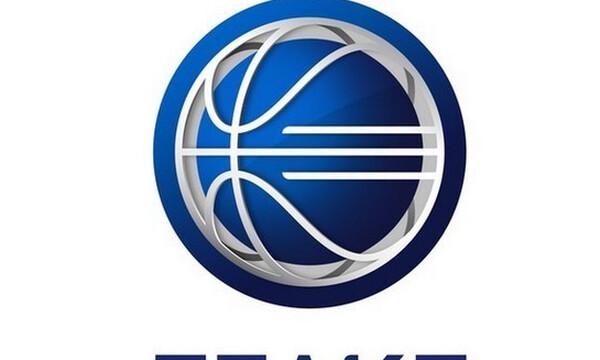 ΕΣΑΚΕ: Κανονικά η Basket League