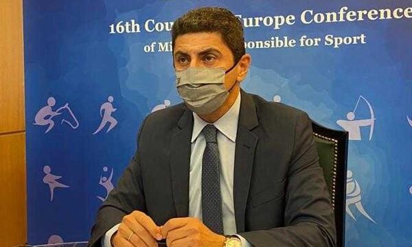 Πρόεδρος της 16ης Συνόδου των υπουργών Αθλητισμού του Συμβουλίου της Ευρώπης ο Λευτέρης Αυγενάκης