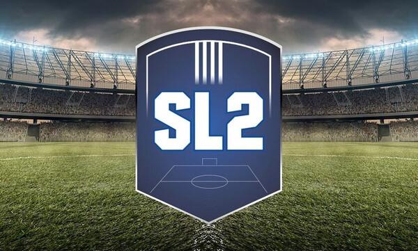 Super League 2 - Football League: Νέο ΔΣ για σέντρα και ΕΡΤ