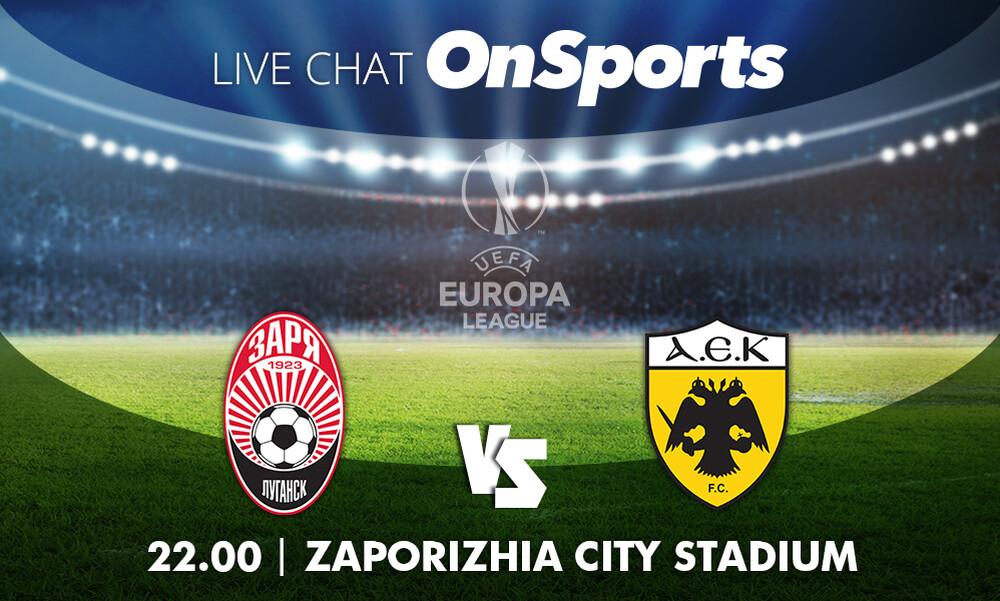Live Chat Ζόρια-ΑΕΚ 1-4 (Τελικό)
