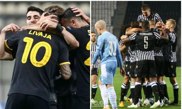 Europa League: Πήραν βαθμούς και γέμισαν τα ταμεία τους ΑΕΚ και ΠΑΟΚ