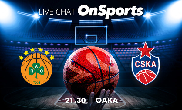 Live Chat Παναθηναϊκός ΟΠΑΠ-ΤΣΣΚΑ Μόσχας 83-89 (τελικό)