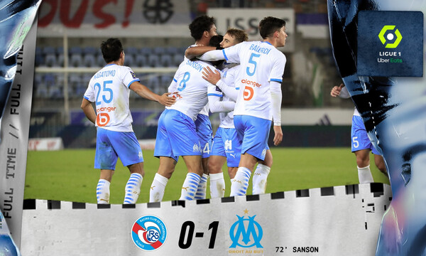 Ligue 1: «Διπλό» και τρίτη θέση η Μαρσέιγ