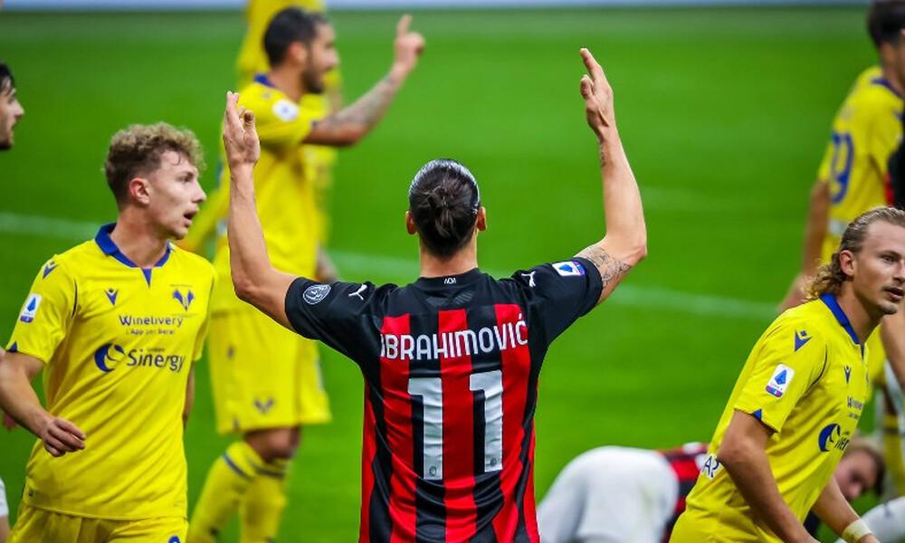 Serie A: Έσωσε το βαθμό στο τέλος η Μίλαν, έχασε ευκαιρία να ξεφύγει! (Videos)