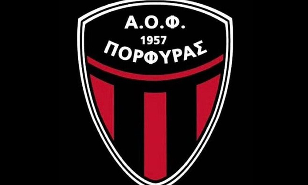 ΑΟΦ Πορφύρας: «Υπέρ της επανέναρξης για την Volley league»