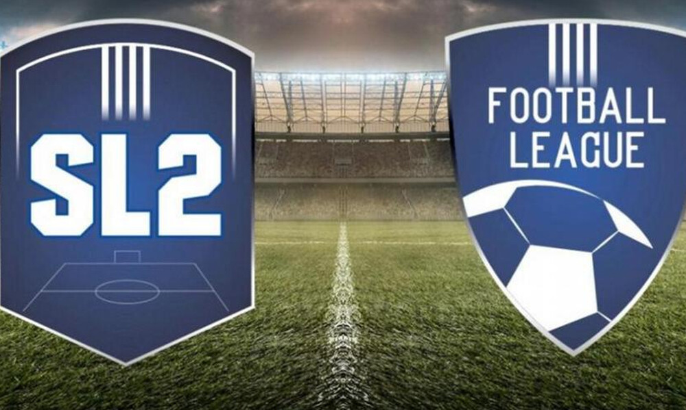 Super League 2: Ζητά επανέναρξη ομαδικών προπονήσεων ...