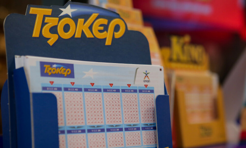 Πώς θα παίξετε ΤΖΟΚΕΡ από το σπίτι για το 1,5 εκατ. ευρώ – Κατάθεση δελτίων έως τις 21:30
