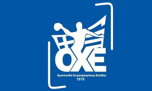 ΟΧΕ: Αναβάλλεται επ' αόριστον η Γενική Συνέλευση, λόγω κορονοϊού