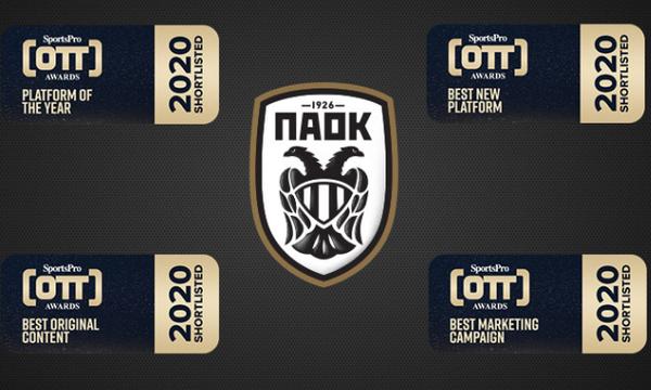 ΠΑΟΚ: Η προώθηση της υποψηφιότητας για το PAOK TV (video)
