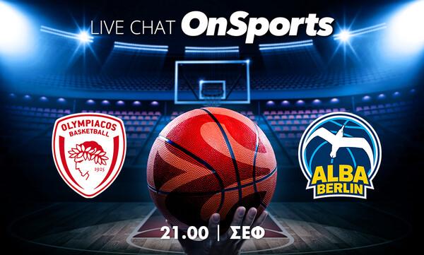 Live Chat Ολυμπιακός - Άλμπα Βερολίνου 75-71 (τελικό)