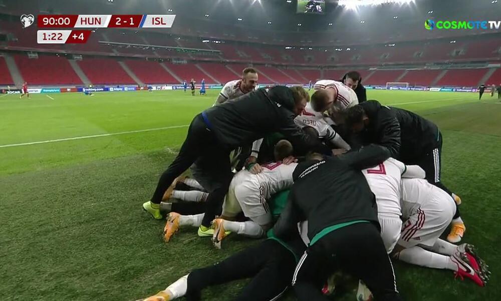 Euro 2020: Τρομερή πρόκριση η Ουγγαρία, παράταση δύο ματς! (videos+photos)