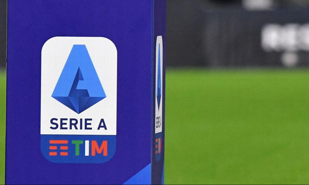 Κορονοϊός: Υγειονομική «βόμβα» η Serie A με 104 κρούσματα