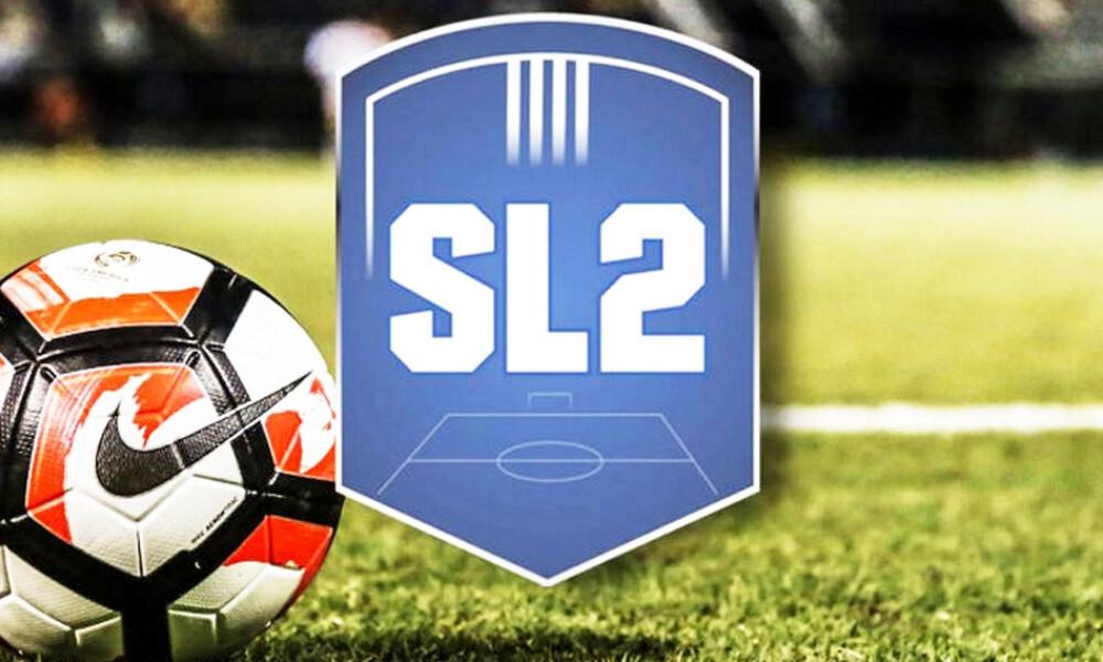 Super League 2 - Football League: Η επιστολή που στάλθηκε στην ΕΠΟ