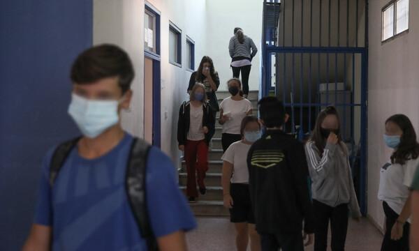 Κορονοϊός: Κλείνουν τα σχολεία