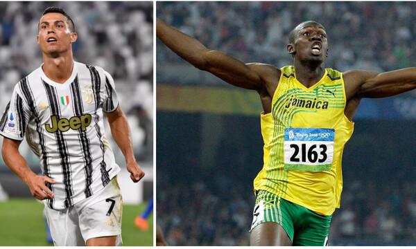 Γιουσέιν Μπόλτ: «Ο Ρονάλντο είναι πιο γρήγορος από μένα»! (photos+video)