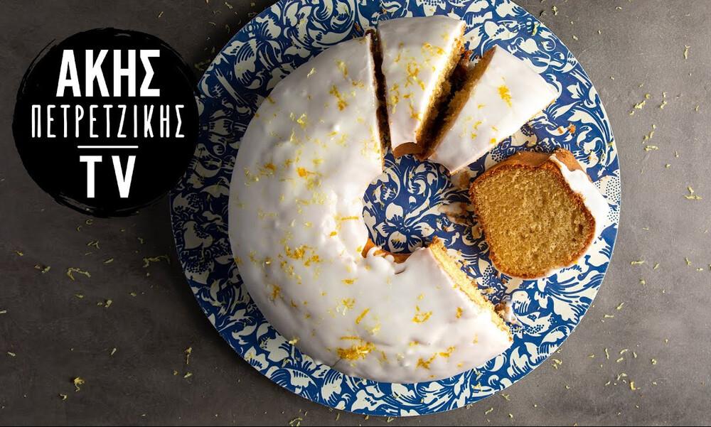 Άκης Πετρετζίκης: Κέικ λεμονιού