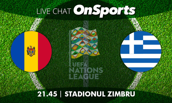 Live Chat Μολδαβία-Ελλάδα 0-2 (Τελικό)