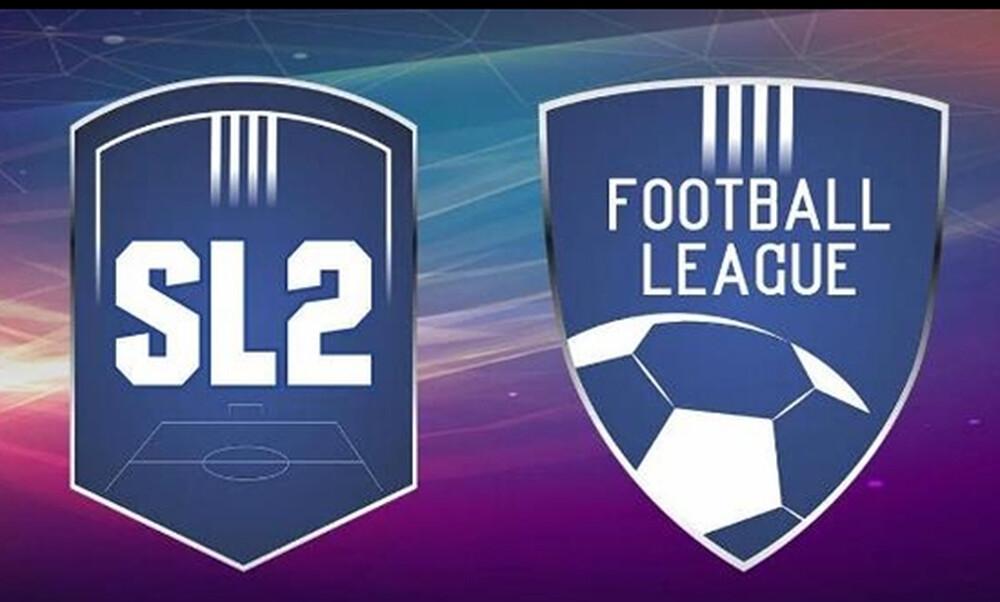Η επιστολή της Super League 2 στην ΕΠΟ (photos)