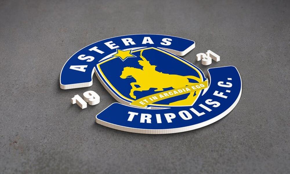 Αστέρας Τρίπολης: Θετικό στο κορονοϊό μέλος της ομάδας