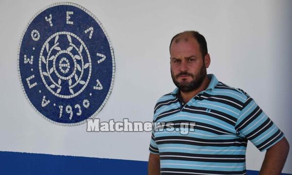 Θανόπουλος: «Νιώθουμε εξαπατημένοι από την ΕΠΟ»