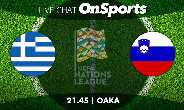 Live Chat Ελλάδα - Σλοβενία 0-0 (τελικό)