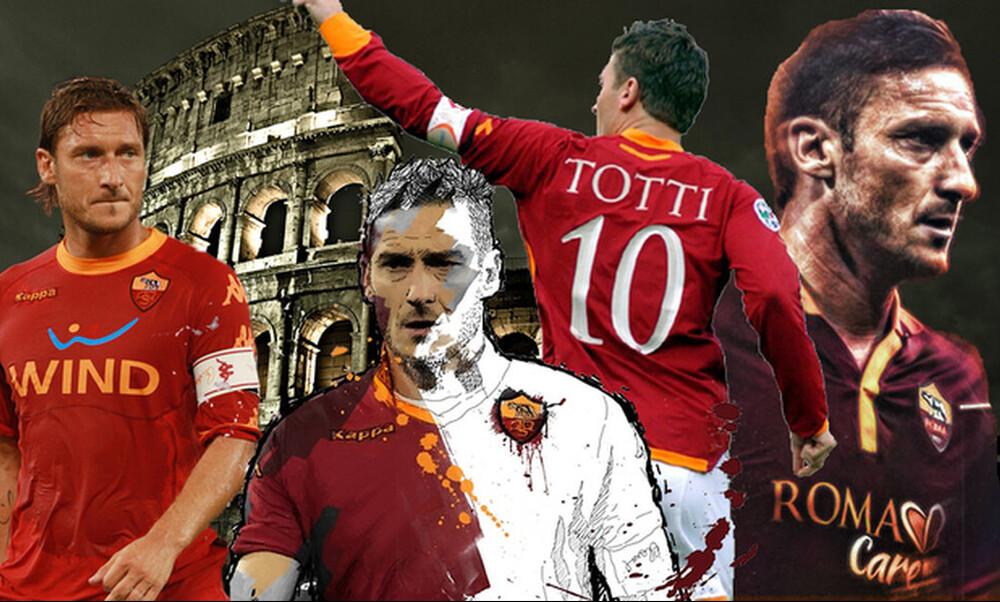 Φραντσέσκο Τότι: Ο «αιώνιος αρχηγός» επιστρέφει στη Ρόμα (video+photos)
