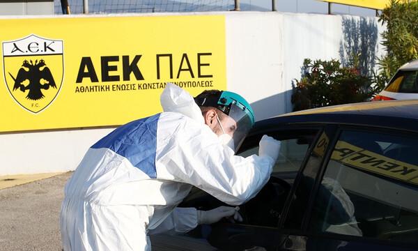 AEK: Θετικά νέα από τα τεστ κορονοϊού – Επιστρέφει σε κανονικούς ρυθμούς