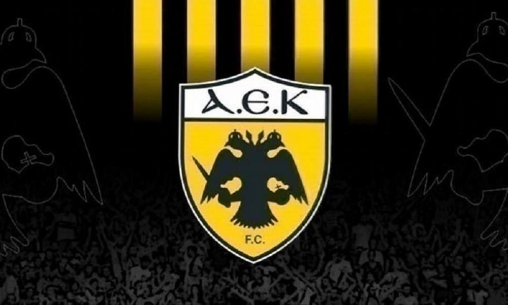 ΑΕΚ: «Χαιρετίζουμε την υπογραφή του Μνημονίου για το γήπεδο του Παναθηναϊκού»