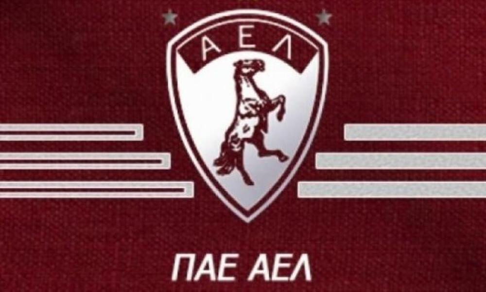 ΑΕΛ: «Συγχαρητήρια για την υλοποίηση του ονείρου των οπαδών του Παναθηναϊκού»