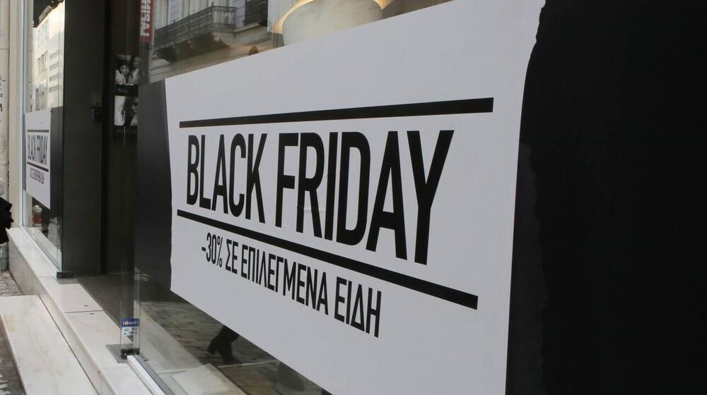 Black Friday μέχρι τα Χριστούγεννα