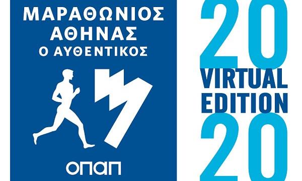 Στίβος: Παράταση του Virtual Mαραθωνίου Αθήνας 2020 έως τις 27/11