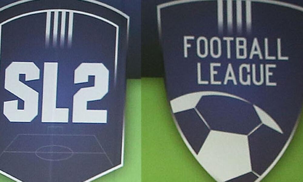 Super League 2: Ευχαριστεί Super League και ΠΣΑΠ για τη στήριξη και περιμένει…