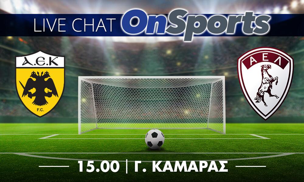 Live Chat ΑΕΚ-ΑΕΛ 4-1 (τελικό)