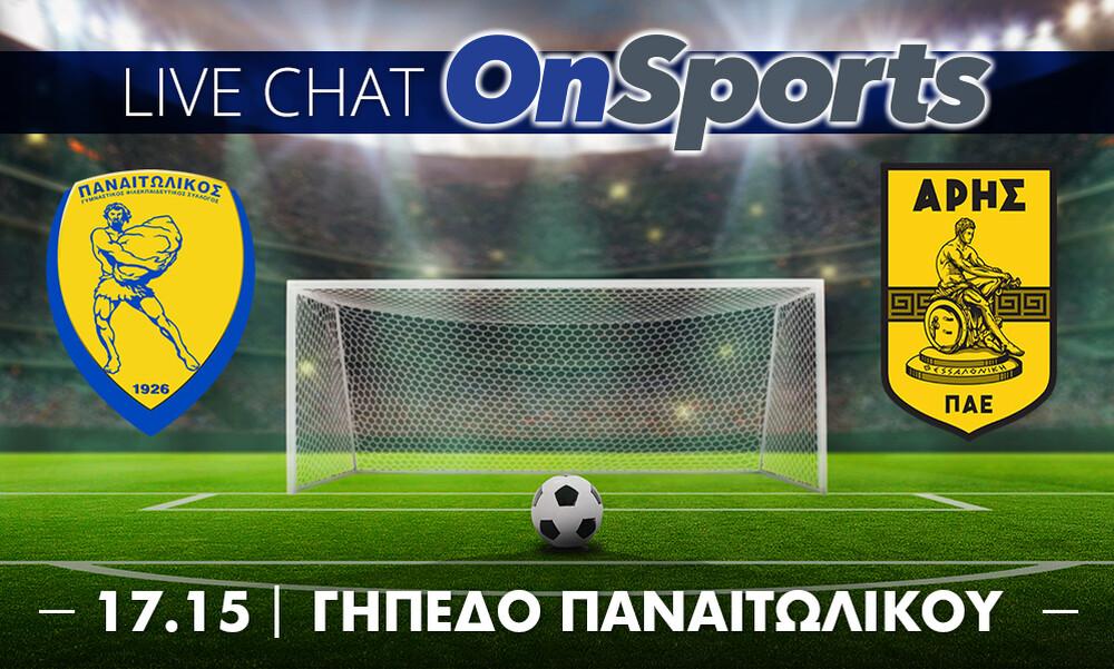 Live Chat Παναιτωλικός-Άρης 0-1 (τελικό)
