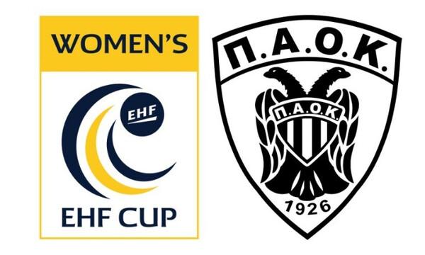 European Cup: Οι πιθανοί αντίπαλοι των κοριτσιών του ΠΑΟΚ στους «16»