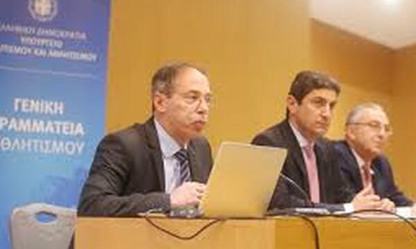 ΓΓΑ: Με την Ελλάδα η πρώτη Συνεδρίαση της Επιτροπής Παρακολούθησης της Σύμβασης Macolin
