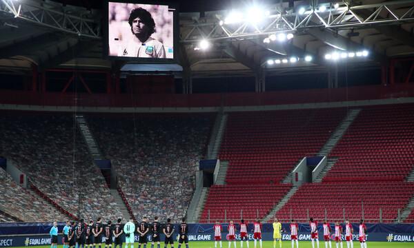 Ολυμπιακός - Μάντσεστερ Σίτι: Ενός λεπτού σιγή για τον Μαραντόνα (video+photos)