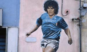 Ντιέγκο Μαραντόνα: Στη Νάπολι έκαναν την… Ανάσταση! (video)