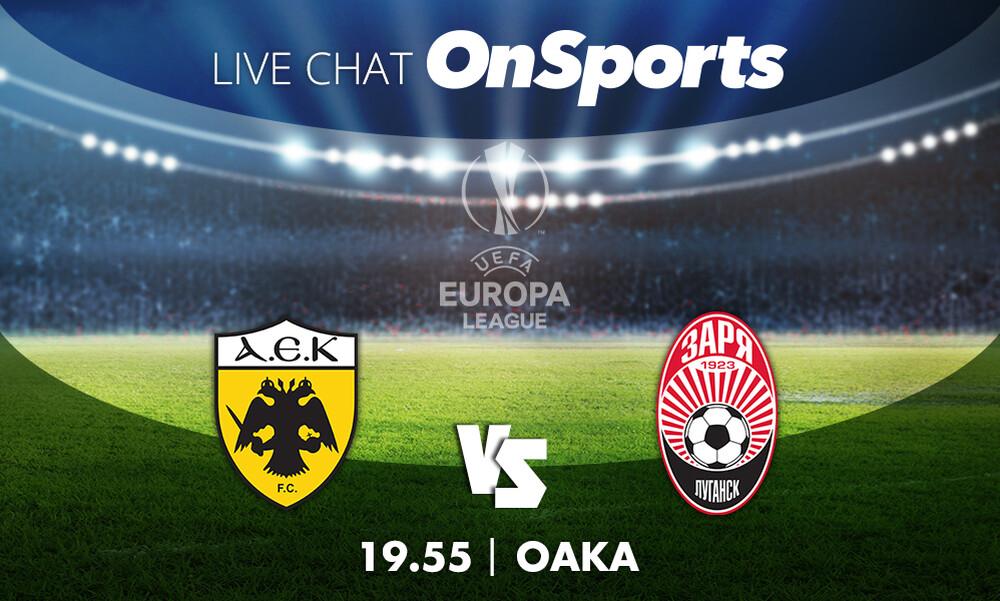 Live Chat ΑΕΚ-Ζόρια 0-3 (τελικό)