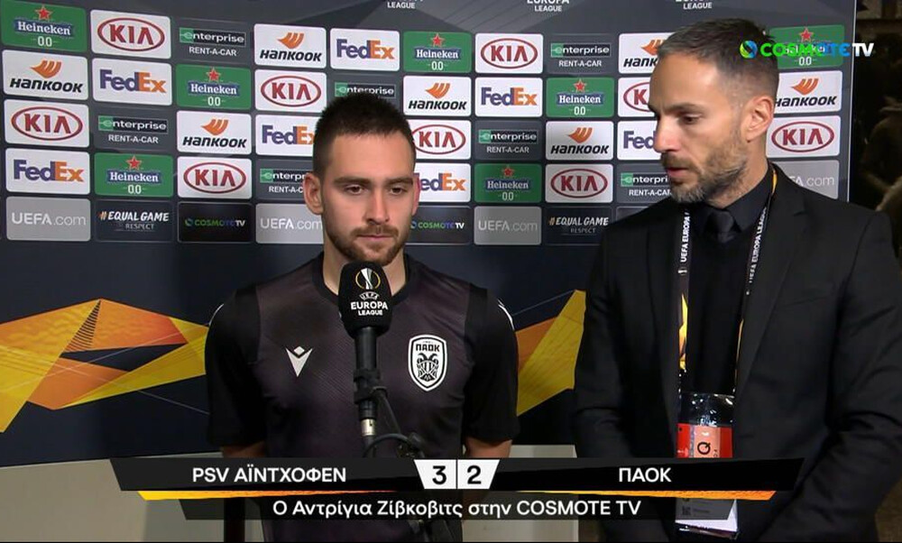 Ζίβκοβιτς: «Δεν τα πήγαμε καλά στο δεύτερο ημίχρονο» (video)
