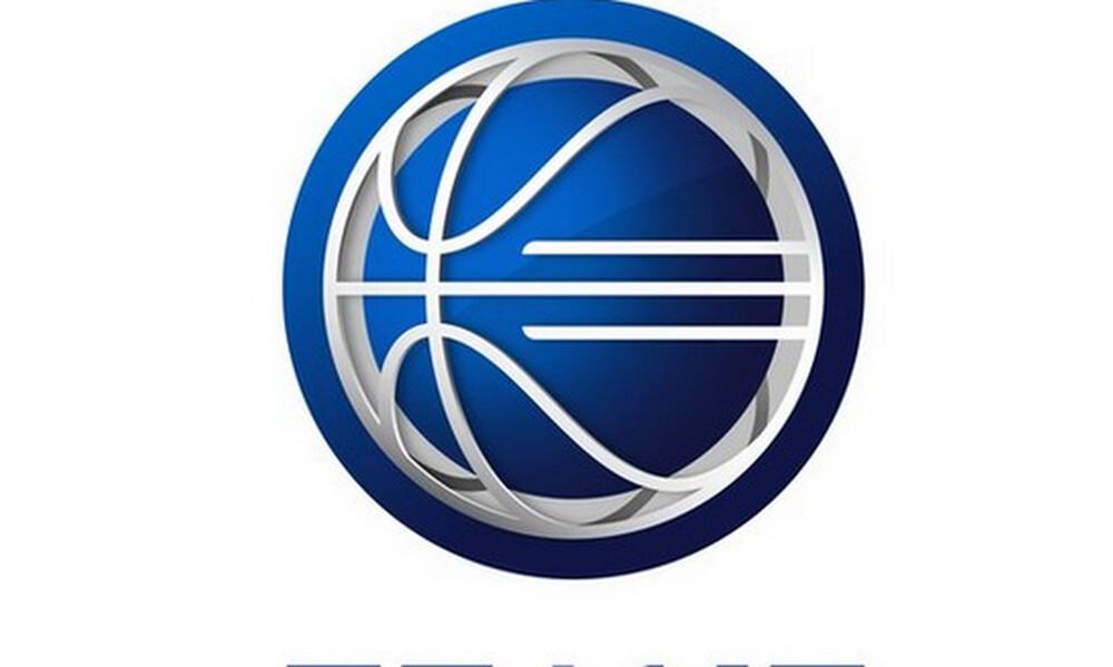 ΕΣΑΚΕ: «Αρωγοί στην υλοποίηση του φιλανθρωπικού προγράμματος της ΚΑΕ Ολυμπιακός»