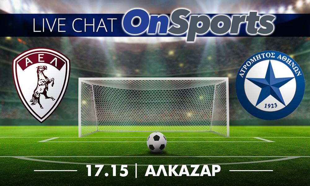 Live Chat ΑΕΛ-Ατρόμητος 0-0 (τελικό)