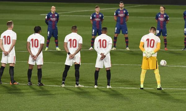 La Liga: «Απόδραση» με Ελ Νεσίρι, φόρος τιμής σε Μαραντόνα! (Photos & Video)