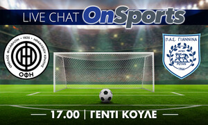 Live Chat ΟΦΗ-ΠΑΣ Γιάννινα 2-1