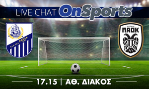 Live Chat Λαμία-ΠΑΟΚ 0-2