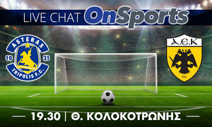 Live Chat Αστέρας Τρίπολης-ΑΕΚ 1-2 (τελικό)