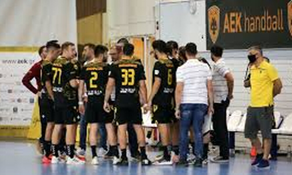 Χάντμπολ: Στην Αθήνα και τα δύο ματς την ΑΕΚ με την Πρίστινα