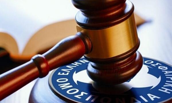 ΕΠΟ: Tην Τετάρτη (9/12) η εκδίκαση για ΠΑΟΚ-Ξάνθη