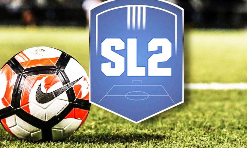 Super League 2: Στήριξη σε Λεουτσάκο και επιτροπή για ΕΡΤ