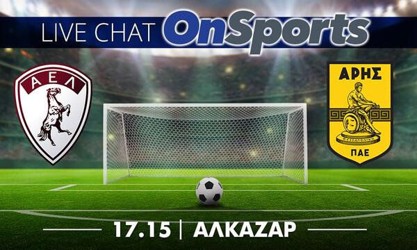 Live Chat ΑΕΛ-Άρης 0-3 (Τελικό)